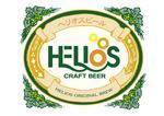 ヘリオスクラフトビール