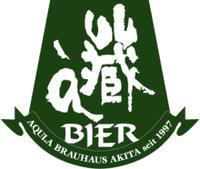秋田あくらビール