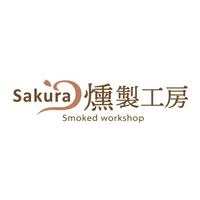 Sakura燻製工房