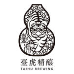 臺虎精釀 TAIHU BREWING